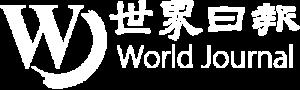 wj_logo_500x120_w